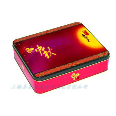Metal Printed Mooncake Box